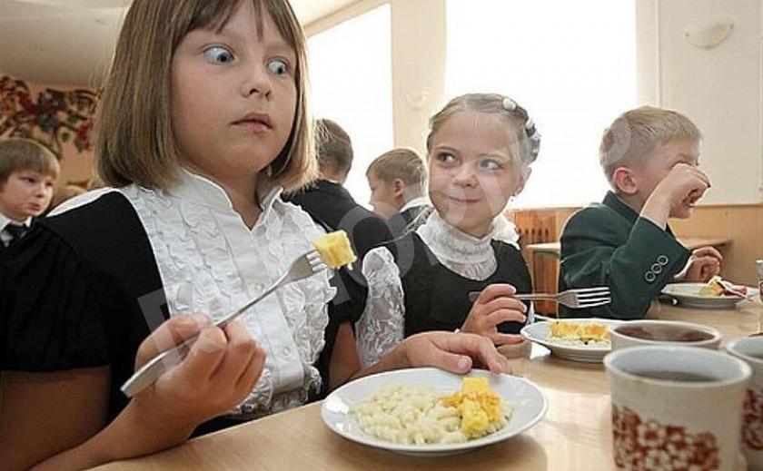 Школьное питание. Голодные игры и дискриминация по-днепровски