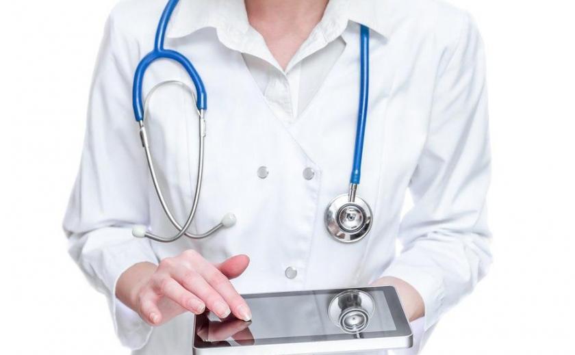 Антивирус. В Днепре врачи умеют лечить на расстоянии