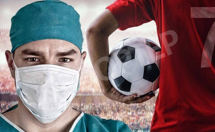 Футбола.NET. Швейцария не будет играть с Украиной