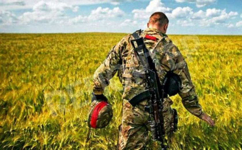 Бойцов Днепропетровщины приглашают на «Ужин дураков» 16+