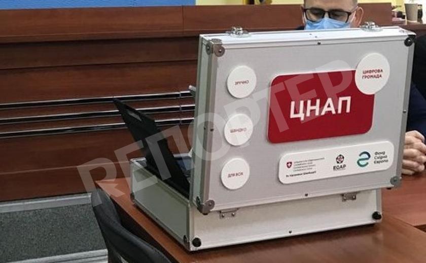На Днепропетровщине появился еще один «передвижной» ЦПАУ