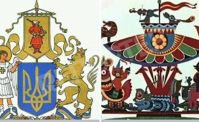 Армовир, ангел в гольфах и лев-самец. Почему эскиз нового герба Украины вызвал скандал