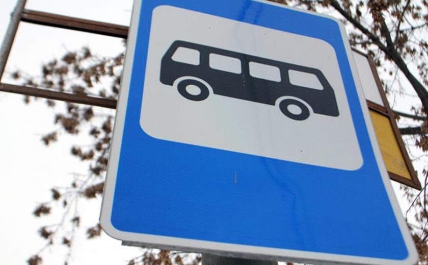 Криворожане стали меньше жаловаться на транспорт