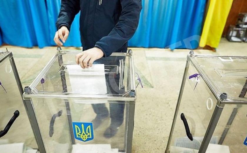 Как избирательные участки Днепра завершили свою работу
