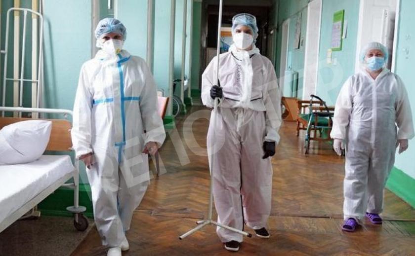 На Днепропетровщине позаботятся о заболевших COVID-19 медработниках