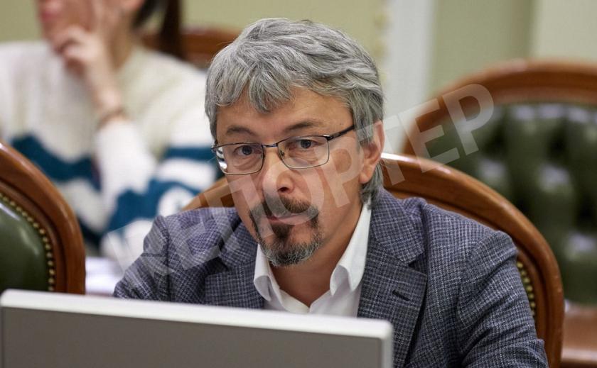 Министр культуры Ткаченко предлагает ввести новогодний локдаун