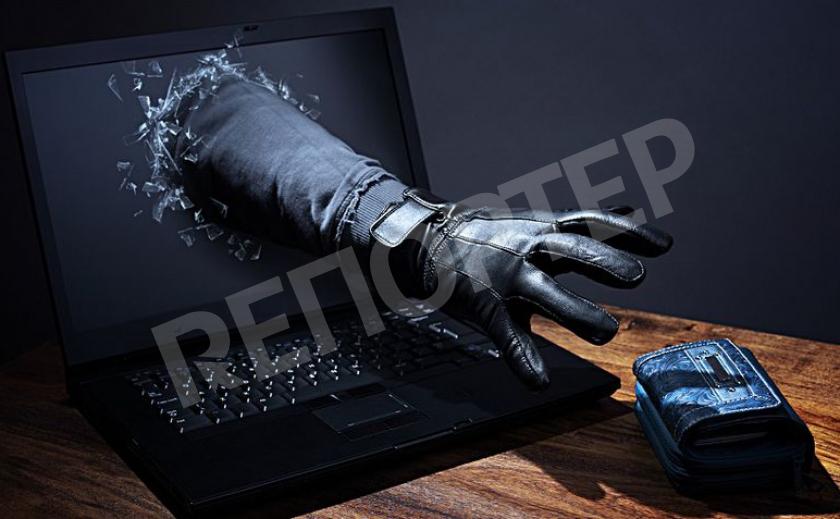 Мошенники изобрели новый «разводняк» в сети