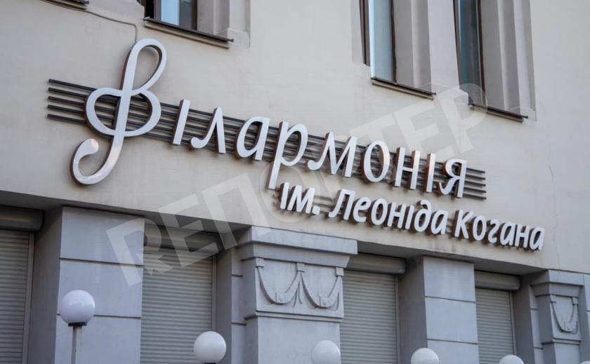 В Днепре бойцов приглашают на Ukraine show