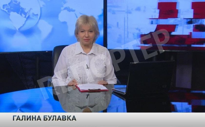 «Итоги недели» 30.11.–4.12.2020 г. с Галиной Булавкой
