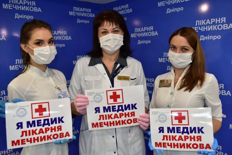 Медиков Днепра не пускают в электрички