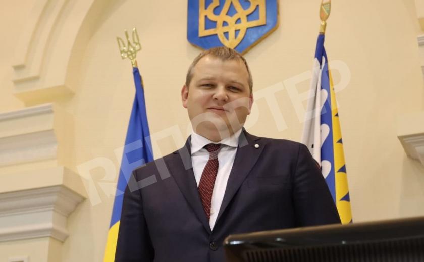 На Днепропетровщине выбрали главу облсовета