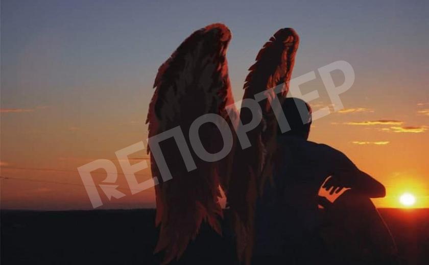Ангел Силы - Орифиэль
