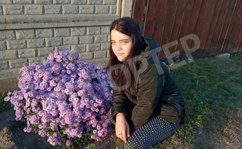 Ищем всем миром! В Каменском исчезла 18-летняя девушка
