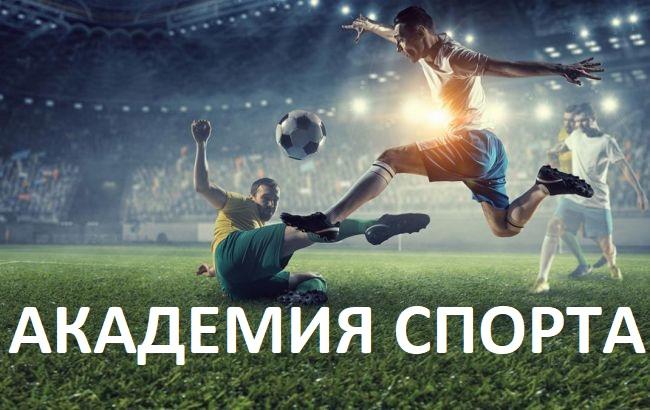 Академия спорта. От мини до макси: как развивался футбол в Днепре