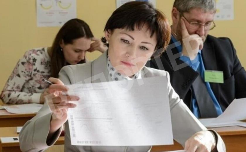 Учителя Днепропетровщины могут получить повышение к самой мизерной зарплате в Европе