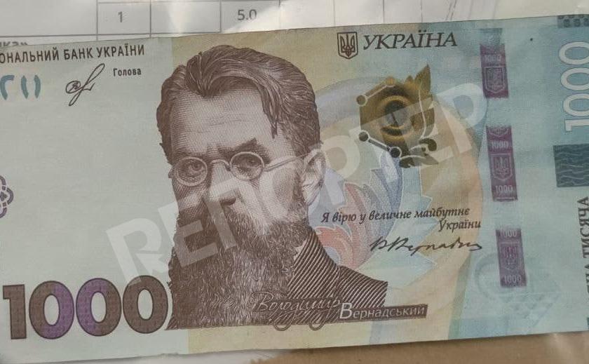 В Днепре кредит в банке гасили фальшивками