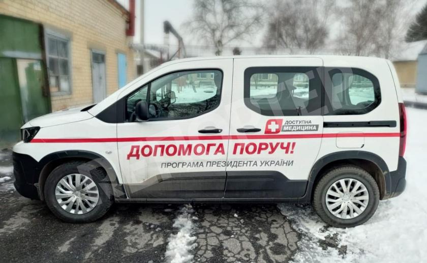 Деньги есть! Сельские врачи Приднепровья поменяли «таблетки» на «Пежо»