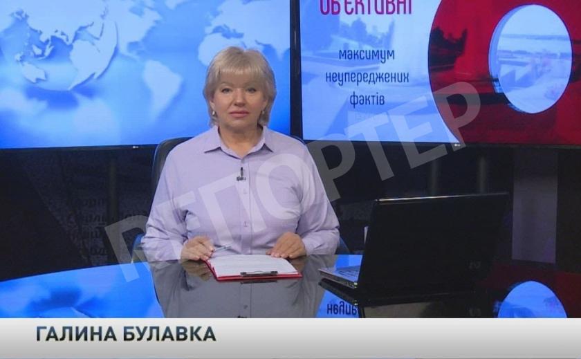 «Итоги недели» 11-15 января 2021 г. с Галиной Булавкой