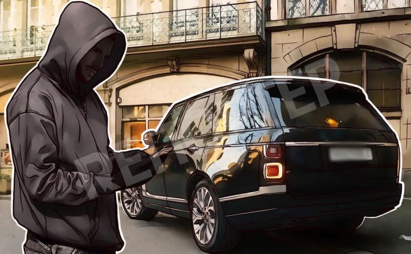 В Днепре из машины с помощью электронного взлома похитили 1,5 млн грн