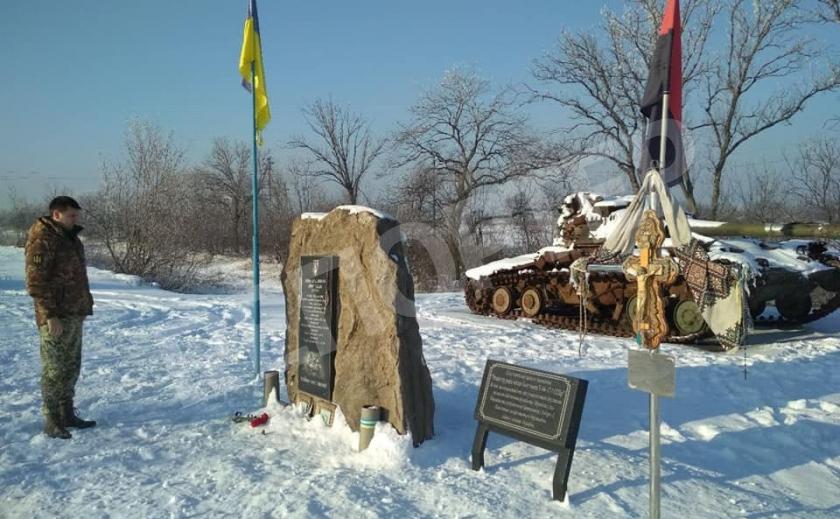 Криворожская бригада почтила память киборгов Донецкого аэропорта
