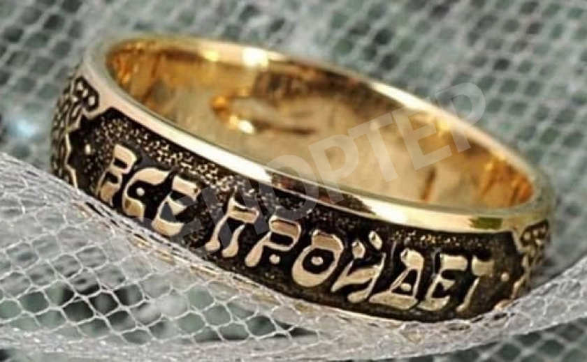 Притча о кольце Соломона