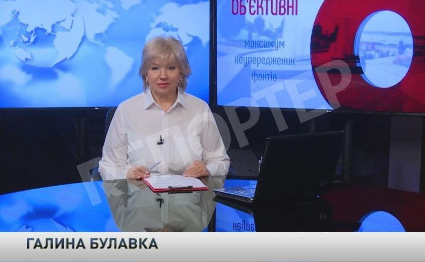 «Итоги недели» 18-22 января 2021 г. с Галиной Булавкой