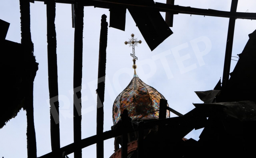 В Днепре собирают средства на восстановление сгоревшего храма РЕКВИЗИТЫ