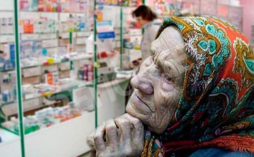 В Днепре и области сердечников лечат аспирином