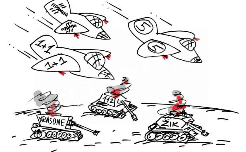 Белый шум. В Украине «довещались» известные TV-каналы
