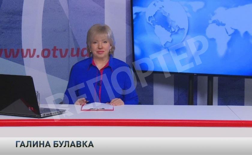 «Итоги недели» с Галиной Булавкой от 12 февраля 2021 г.