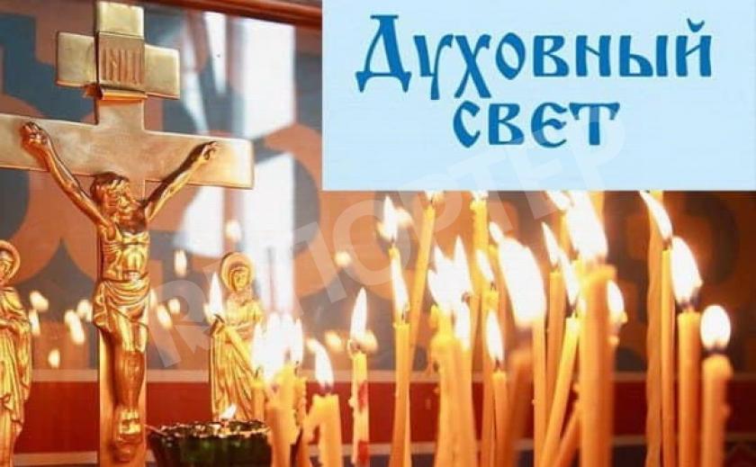 Завтра, 15 февраля, православные отмечают Сретение
