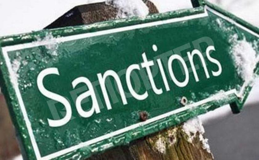 Какие еще предприятия Днепропетровщины угодили под санкции России