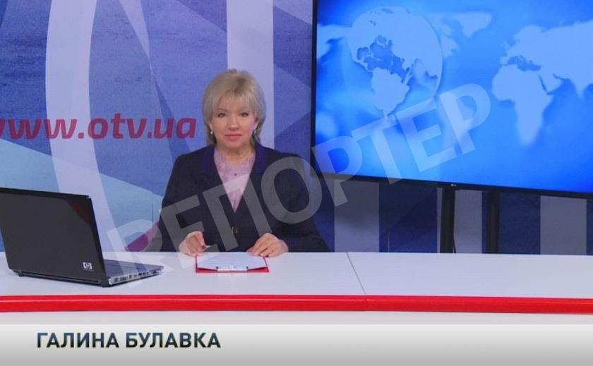 «Итоги недели» 15-19 февраля 2021 г. с Галиной Булавкой