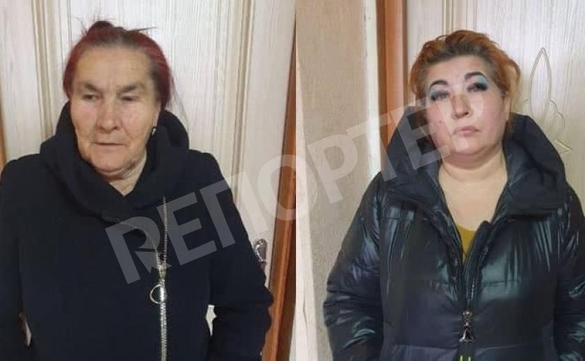 Не молчите! Жертв днепровских аферисток просят обратиться в полицию
