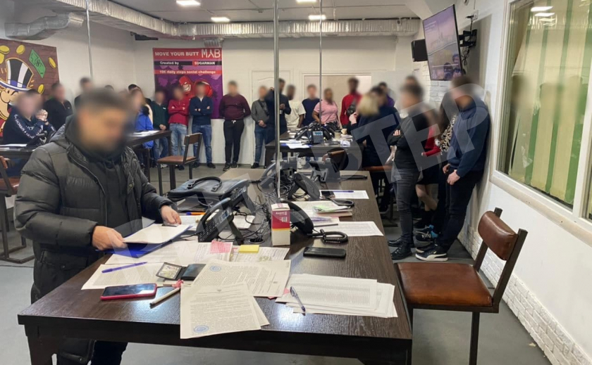 Дело «80 аферистов». Днепропетровская прокуратура до сих пор считает жуликов
