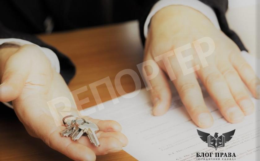 Які документи потрібно перевірити, якщо вирішили орендувати квартиру