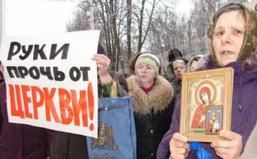 Клирик Днепропетровской епархии помогал братьям отвоевывать храмы