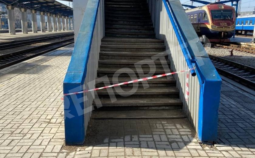 Появились подробности обнаружения бомбы на днепровском вокзале