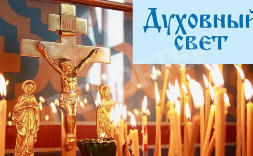 Фестиваль «От Рождества к Рождеству»-2021 НОВАЯ ПРОГРАММА