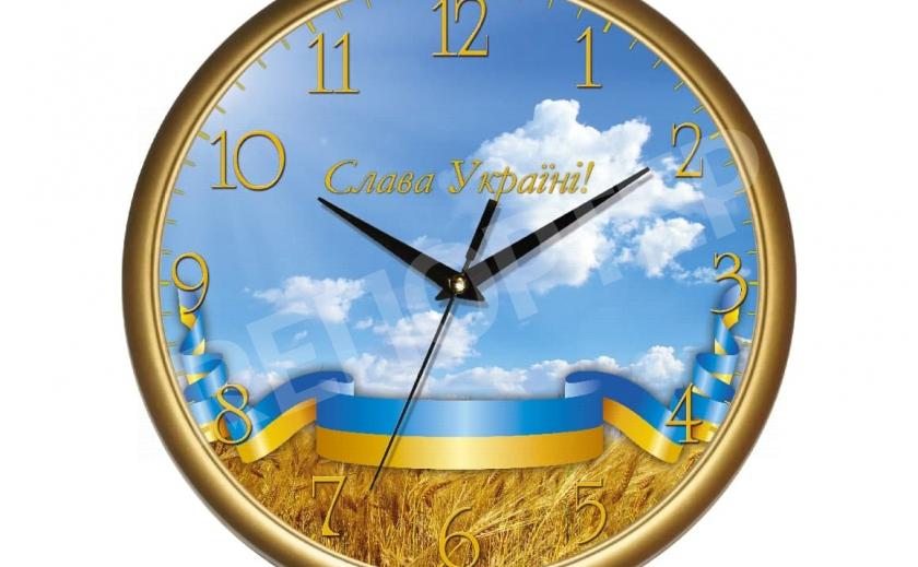 Украина больше не будет переводить часы
