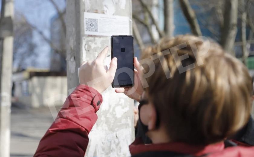 QR-код рулит! На Парусе установили 30 камер видеонаблюдения