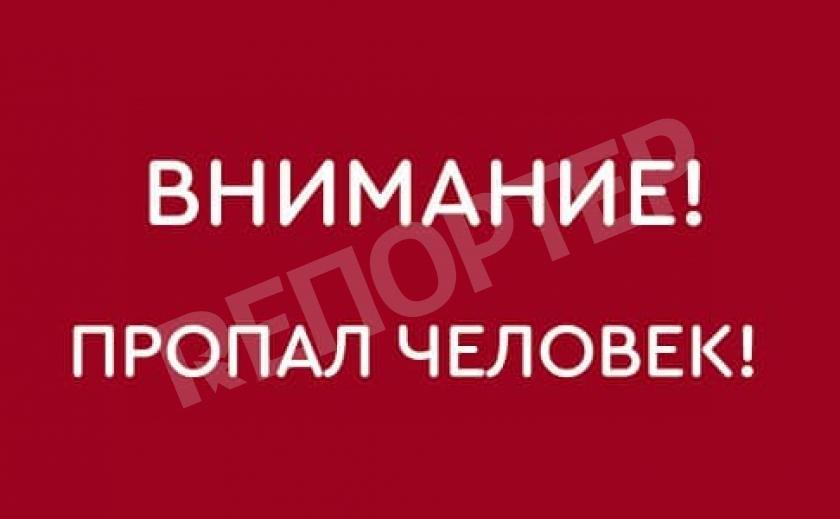 Ищем всем миром! Под Днепром пропала красивая женщина