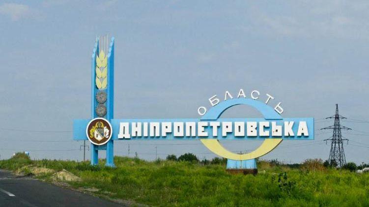 Днепропетровщину закроют на двухмесячный карантин?