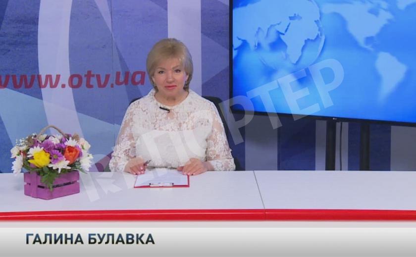 «Итоги недели» 1-5 марта 2021 г. с Галиной Булавкой