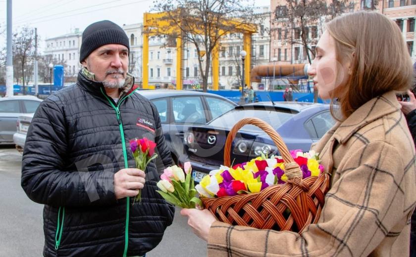 Накануне 8 марта в Днепре раздавали цветы... мужчинам!