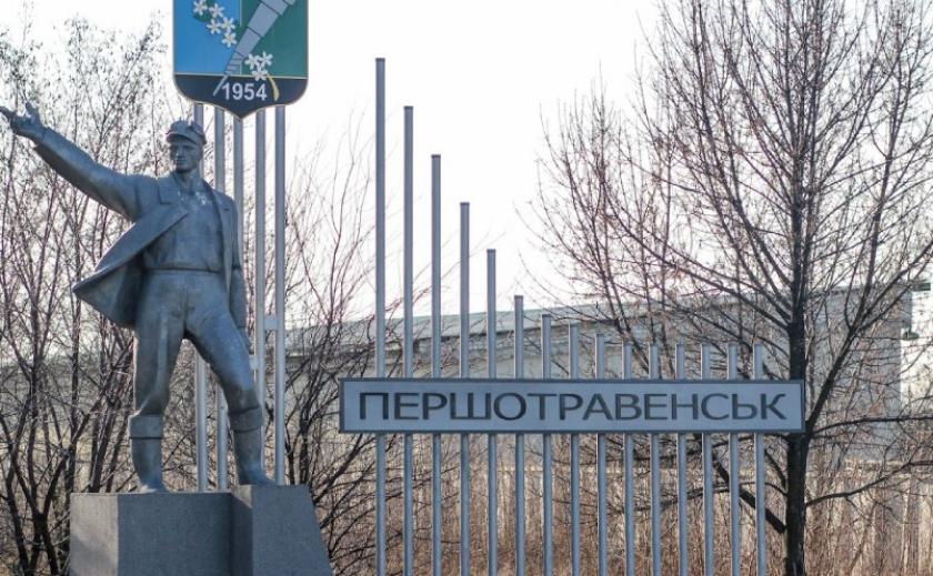 Антивирус. На Днепропетровщине закрыли город из-за сектантов?