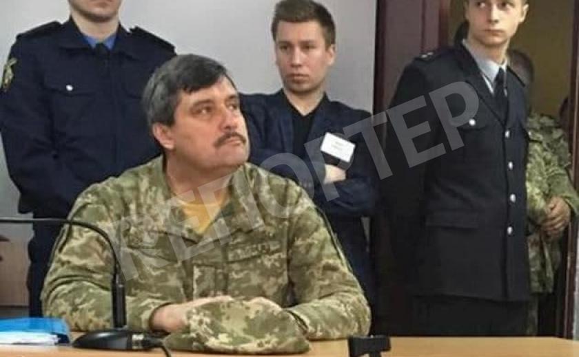 Суд назначил дату рассмотрения кассационной жалобы генерал-майора Назарова