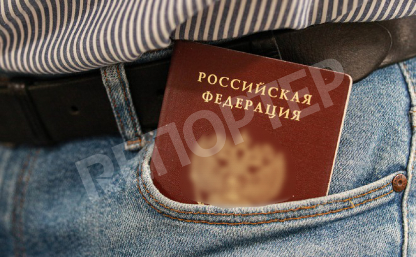 Я достаю из широких штанин... В Днепре задержали гражданина РФ