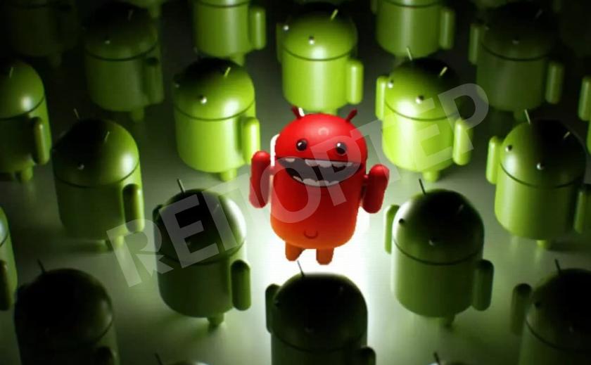 Осторожно - «Троян»! Данные владельцев Android могут оказаться у хакеров