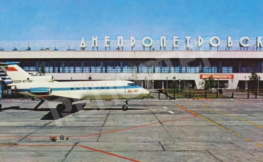 В честь чего переименовали аэропорт в Днепре?